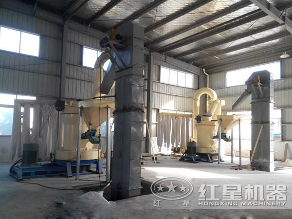 高炉水渣磨粉机