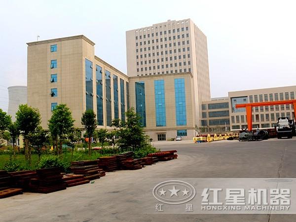 郑州红星机械厂新办公大楼