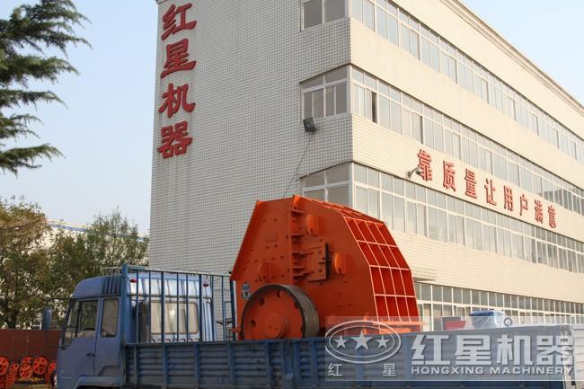 大型重锤式打砂机发货