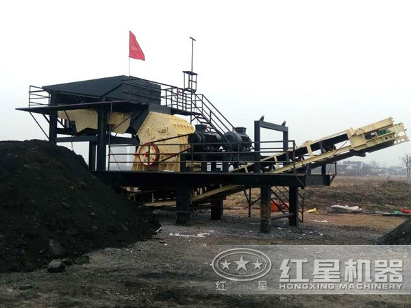 移动式煤矸石破碎机客户现场
