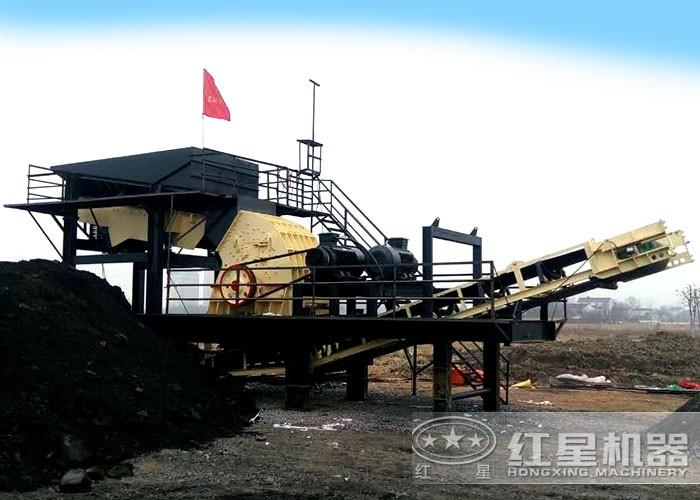 移动式碎煤机-----最方便的流动式碎煤机
