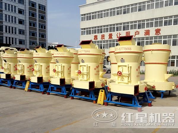 煤渣加工设备厂家
