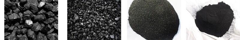 煤炭粉碎效果