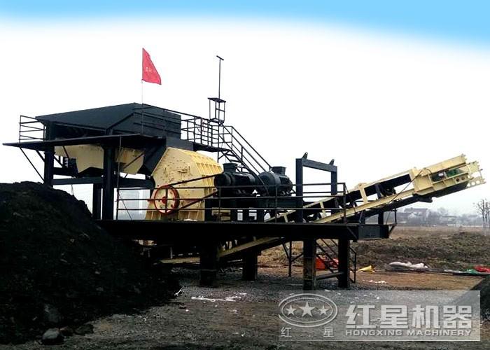 200吨每天,移动式碎煤机