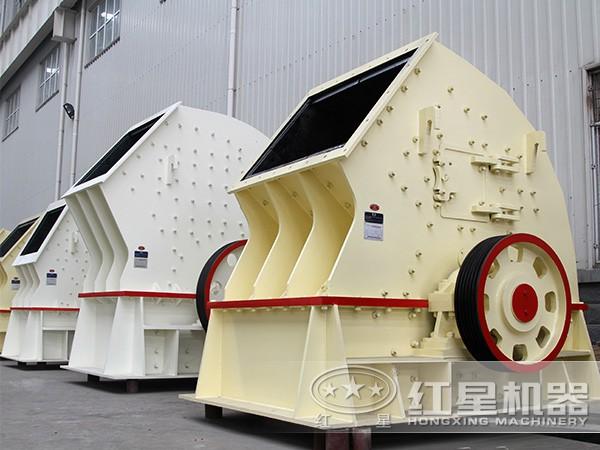 大型煤炭锤式粉碎机