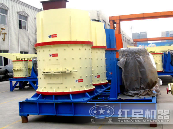 大型煤炭复合式粉碎机