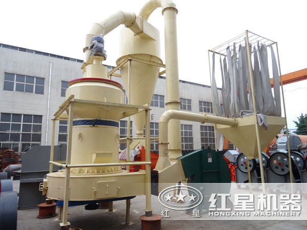 新型雷蒙磨粉机厂区图