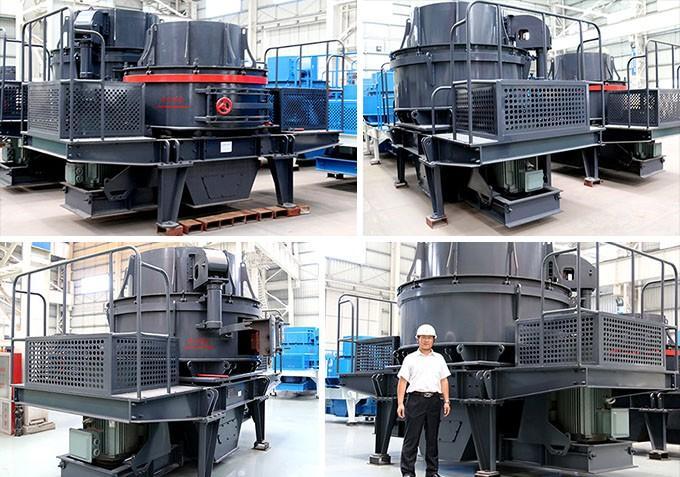 Hx新型制砂机厂区