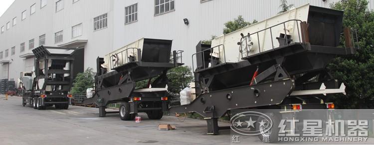 移动碎石机厂家的厂区