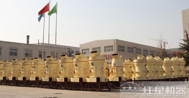 大型磨粉机厂家