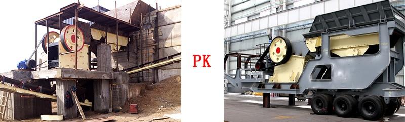 固定式颚式破碎机与移动式颚式破碎机pk