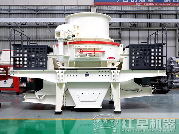 红星机器新型HVI制砂机