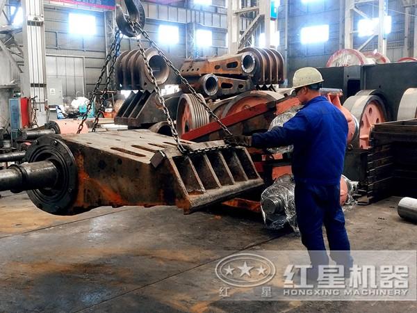 矿山机械制造技术