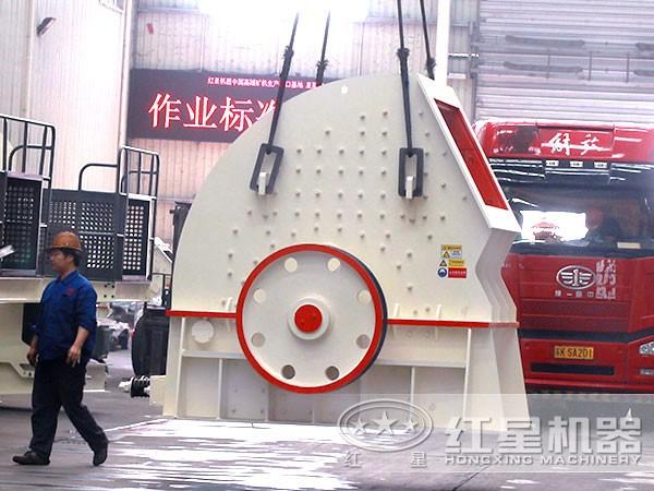 方解石PCZ型重锤碎石机厂区