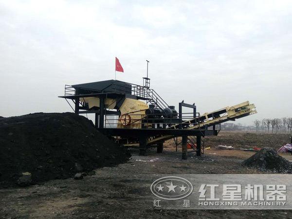 移动式煤矸石碎石机