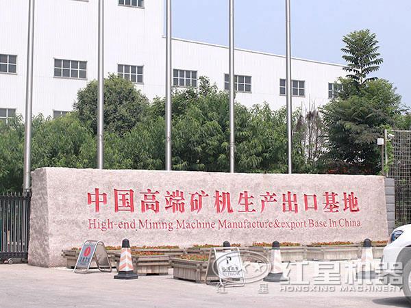 中国先端矿机生产出口