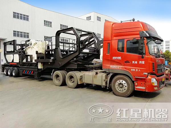 HX系列环保车载移动嗑石机