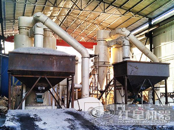时产500目10吨白云石磨粉现场