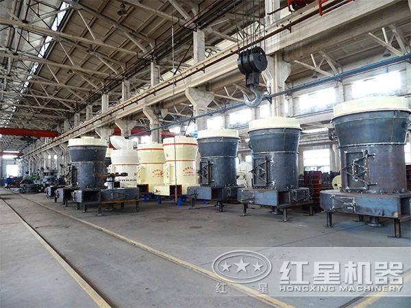 磨粉机厂区图