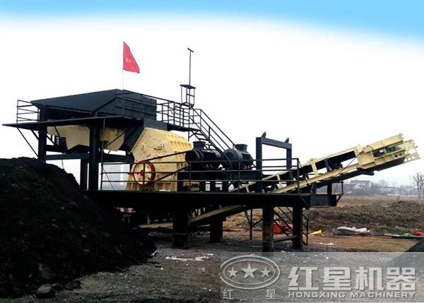 移动式破碎机用于碎煤现场
