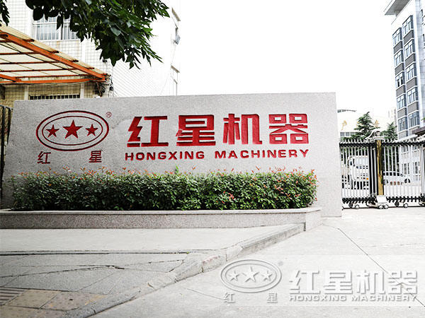 重质碳酸钙研磨设备厂家