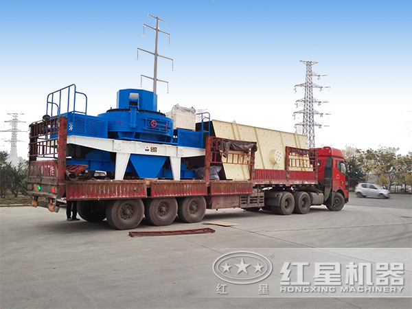 520t/h碎石机_打砂机厂区发货图