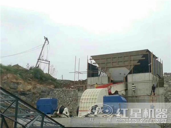 时产1500吨重锤式破碎石料生产线设备