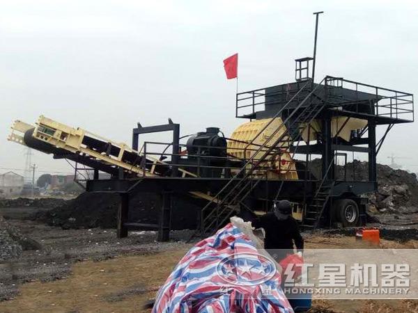 广西崇左市引进红星日产2000吨汽车式流动粉碎机