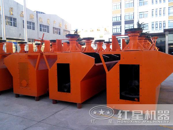 厂区排列整齐浮选机