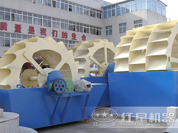 洗砂设备~轮斗洗砂机