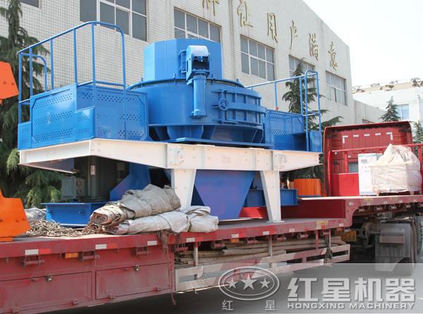 红星时产一百吨的vsi制砂机准备发货了