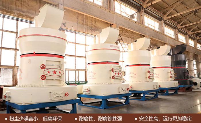钙石磨粉机性能
