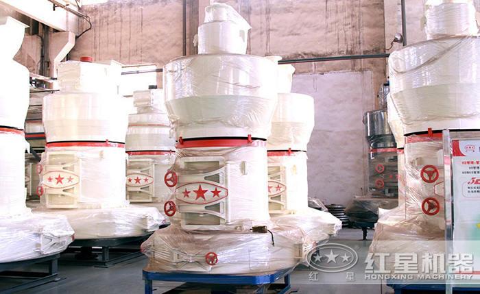 雷蒙磨粉机图