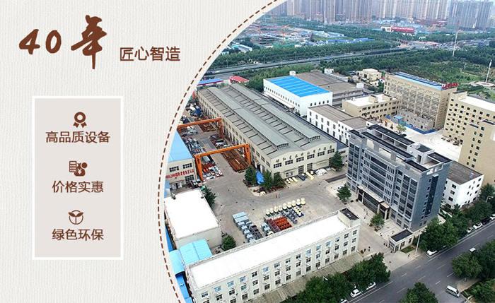 砂石生产线设备厂家