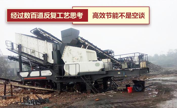 煤矸石移动破碎站作业现场