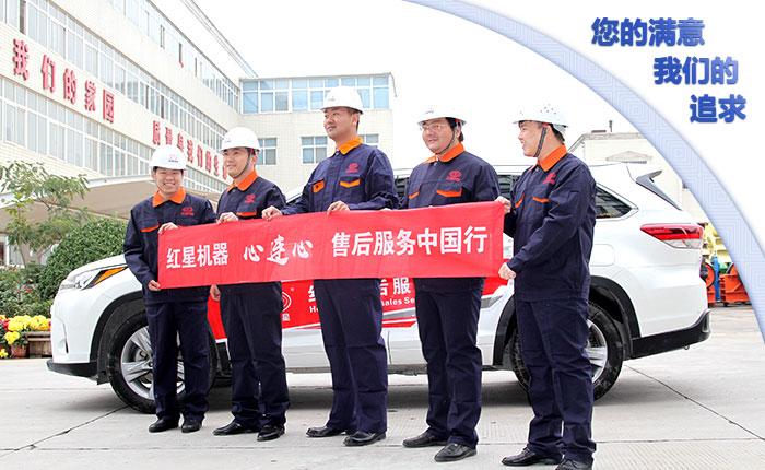砂石生产线设备专业厂家