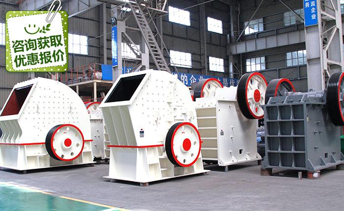 高质HX系列粉碎机_打砂机价格