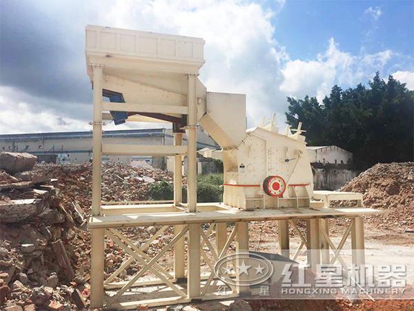 建筑垃圾破碎现场-反击式破碎机