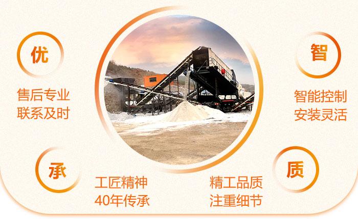 HX移动破碎机械设备高能实用