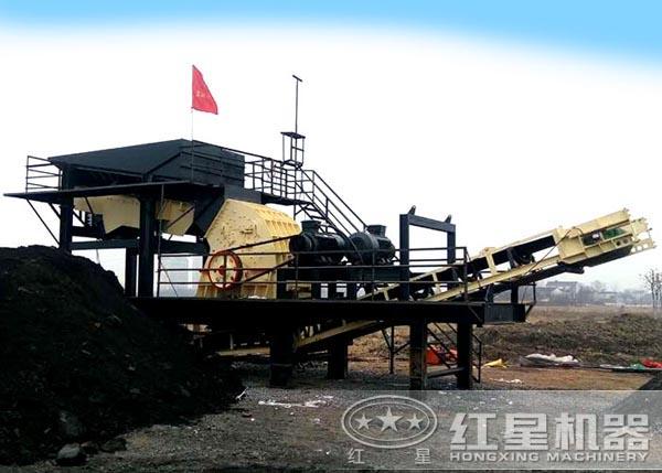 移动碎石机用于煤炭破碎