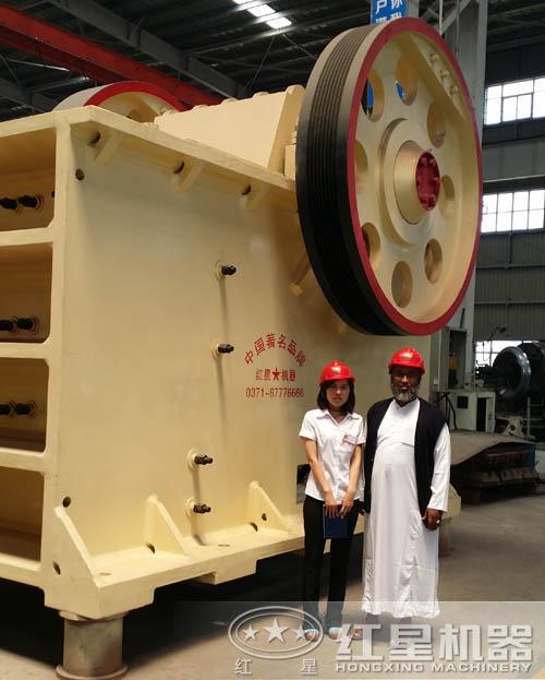 时产1500吨的颚破机