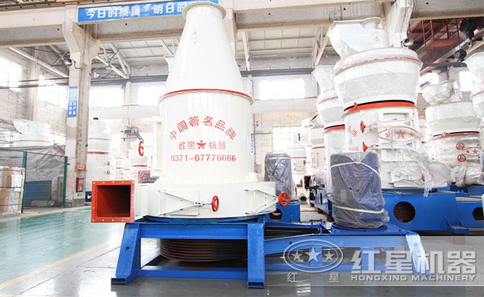 高能超细磨粉机