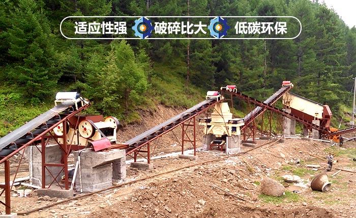 新型干法机制砂生产线