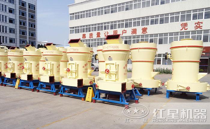 红星机器辉绿岩雷蒙磨粉机厂家
