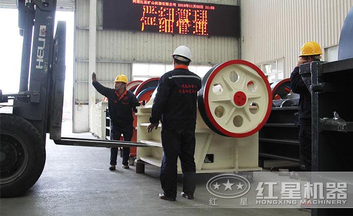 红星机器煤矸石破碎生产线厂家