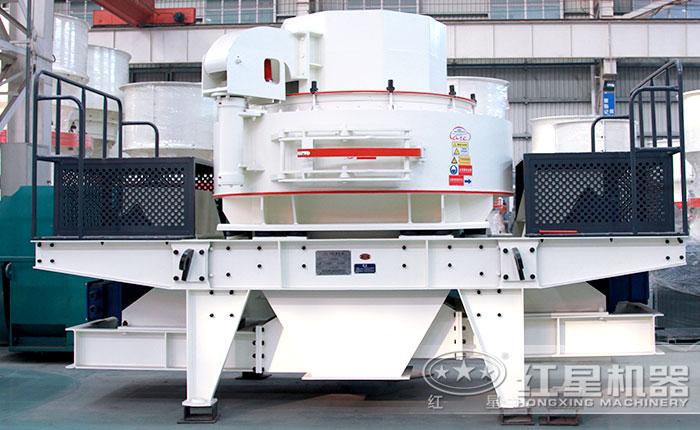 固定的人工制砂机(VSI型)