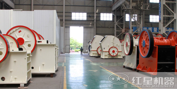 大型磕石机生产车间