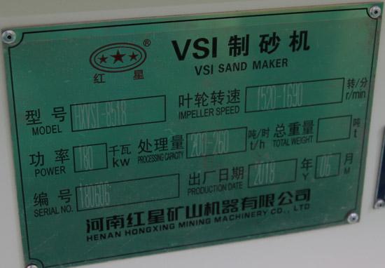 8518制砂机产量功率型号转速