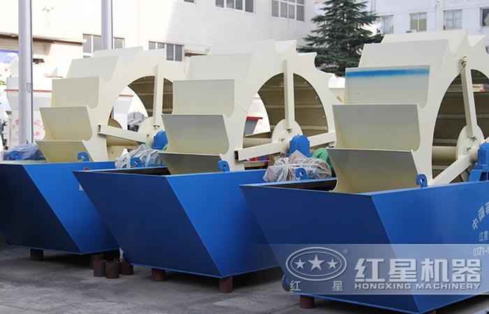 单叶轮水轮洗砂机
