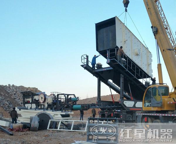 移动煤矸石粉碎机设备现场作业